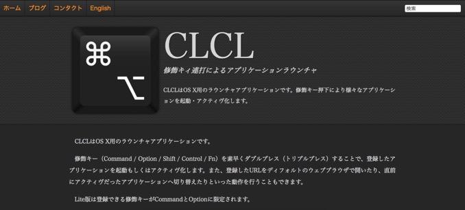 clcl-lite