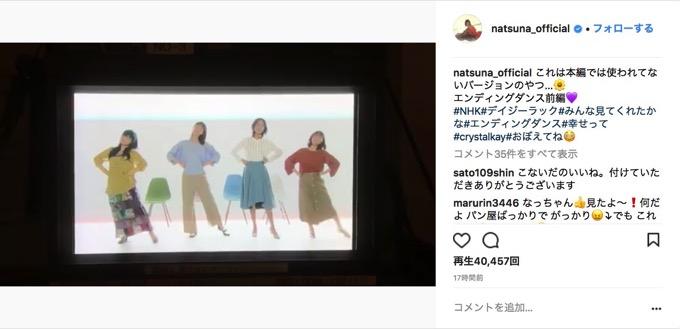 佐々木希が可愛すぎる!恋ダンスに続くか「デイジー・ラック」のEDダンスに注目集まる