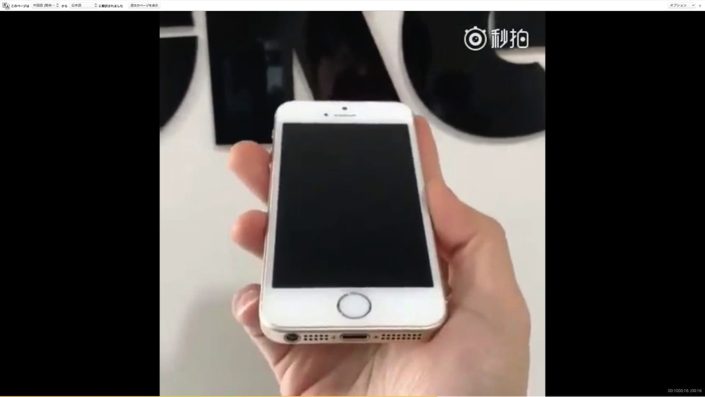「iPhone SE2」イヤホンジャックは残り、背面はガラスパネルを採用か 中国からリーク動画