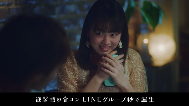 line-stories-2