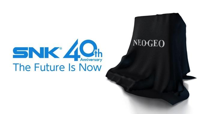 「NEOGEO」の人気タイトルを収録した新しいゲーム機が登場!SNKが予告