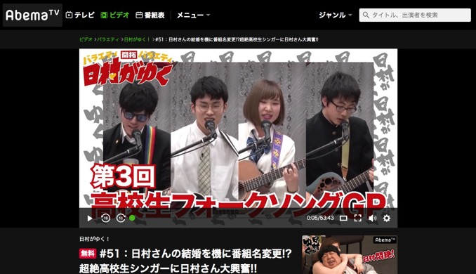 「第3回高校生フォークソングGP」に天才少年が登場しネット騒然、川谷絵音「超良いな。プロデュースさせて」