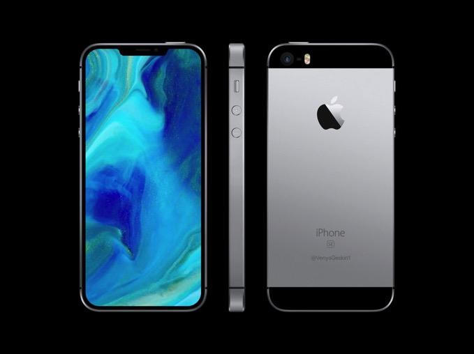 次期「iPhone SE」は「小型化したiPhone X」に?6月に発表される可能性