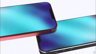 「iPhone SE2」の情報を詰め込んだ、新たなコンセプト動画が公開