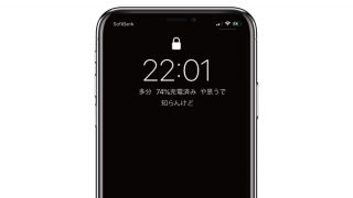 「iPhoneが関西人になる壁紙」が話題に、「仕事中携帯で時間見すぎる人の為のロック画面」も登場