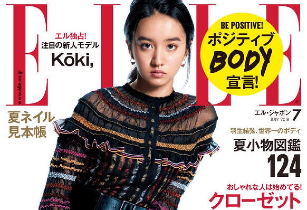 木村拓哉さん次女・Kōki,がモデルデビュー、「かっこいい」「キムタク過ぎ」「15歳でこのオーラ」など反響