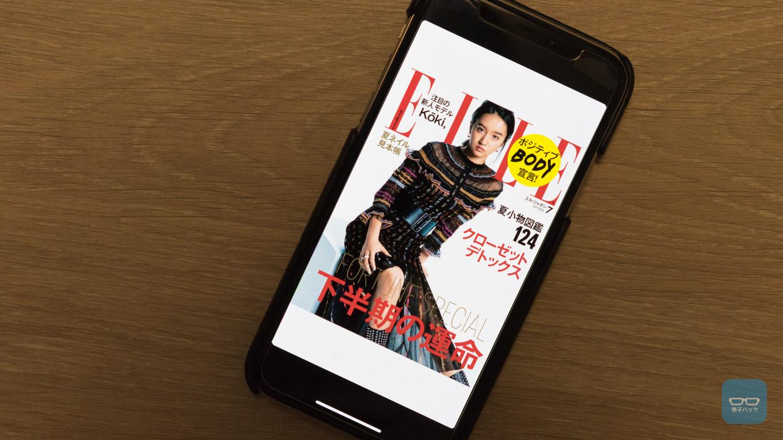 木村拓哉さん次女・Kōki,(コウキ)がモデルデビュー、「かっこいい」「キムタク過ぎ」「15歳でこのオーラ」など反響