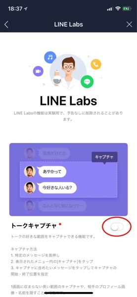 line-captcha-3