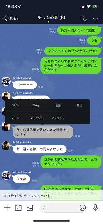 line-captcha-4