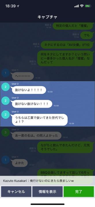 line-captcha-7