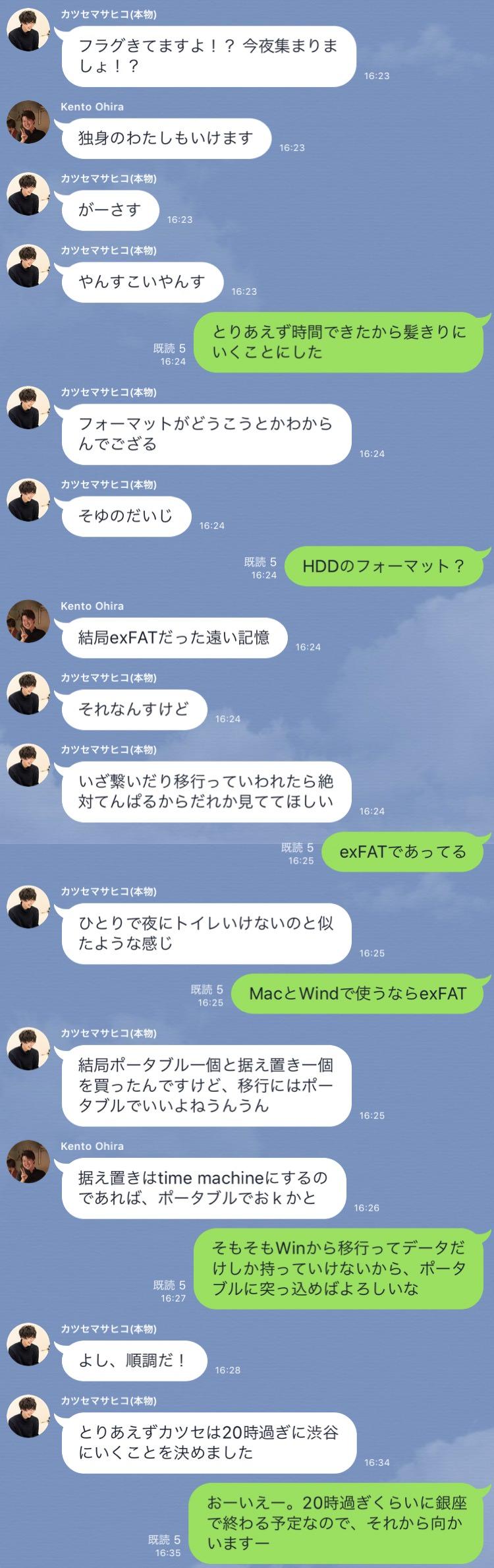 line-captcha-9