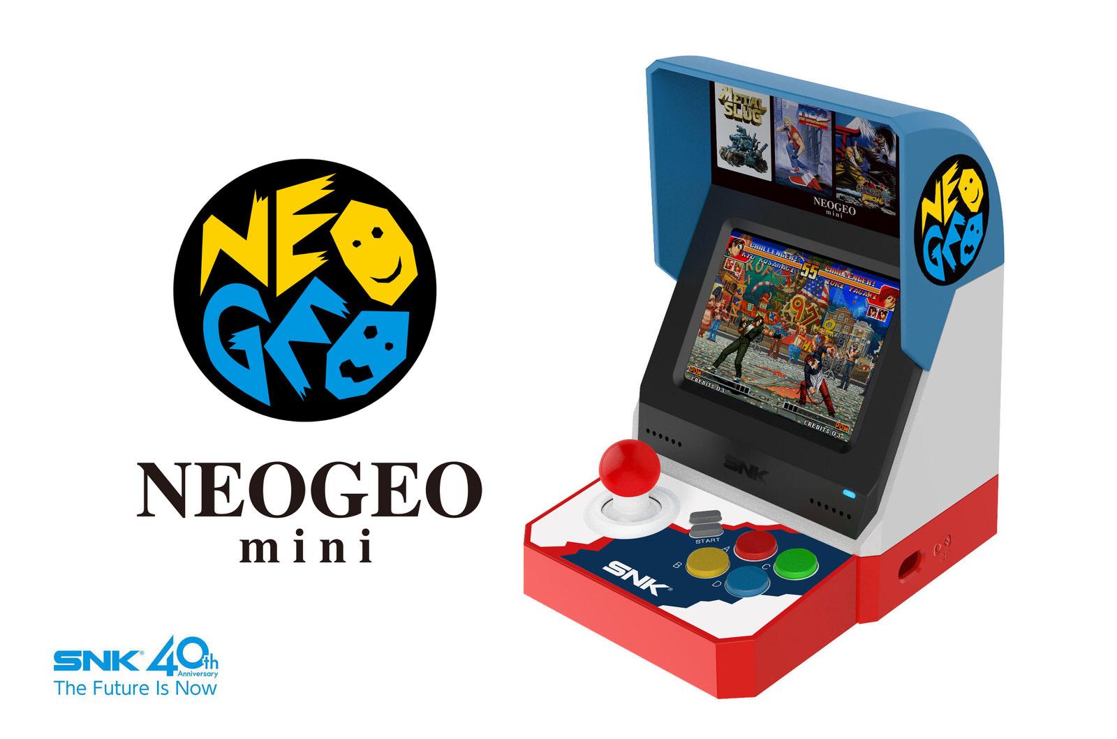 「NEOGEO mini」収録タイトルを正式発表 、海外版はアクションゲームが多め 今夏発売予定