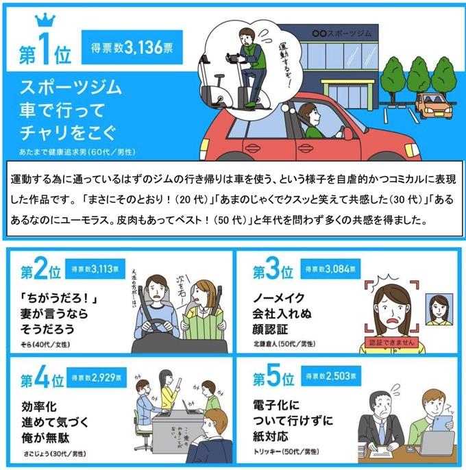 salaryman-senryu-31