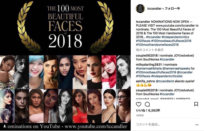 2018-most-beautiful-face