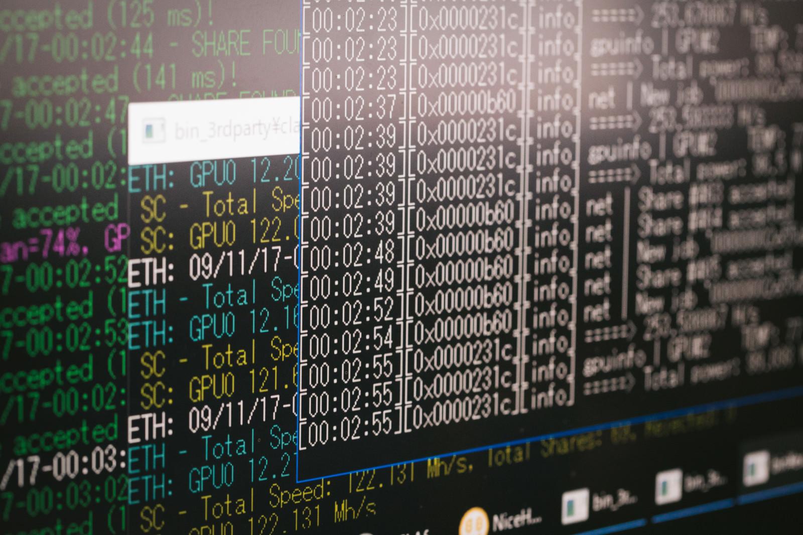 警察庁「仮想通貨発掘ツールを明示せずに設置すると犯罪になる可能性」、ネットで物議