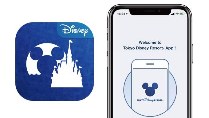 東京ディズ二ーリゾート公式アプリが配信開始、7月の本リリースに先駆け一部機能を提供