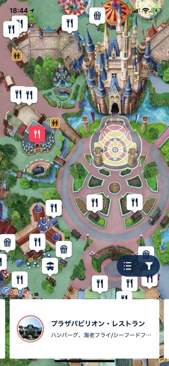 Tokyo-Disney-Resort-App-7