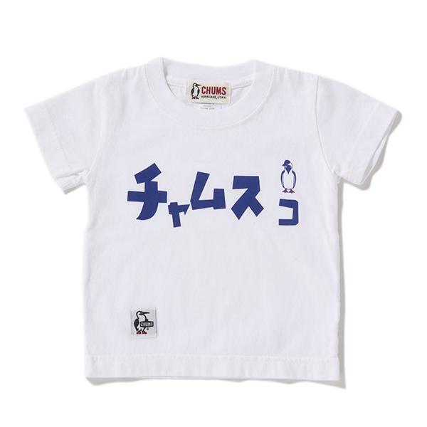 chumus-chumusko-chumusume-3