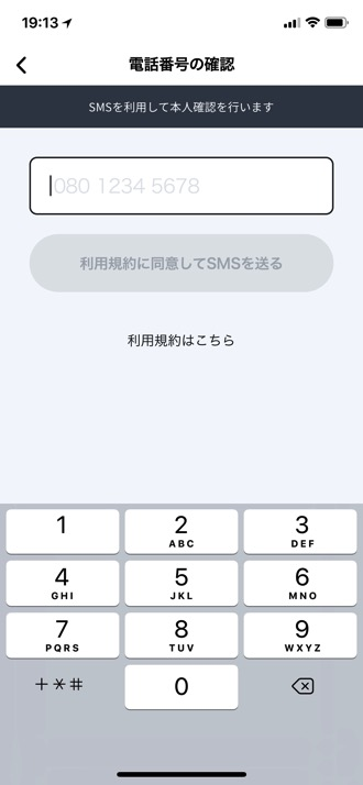 iphoneapp-one-2