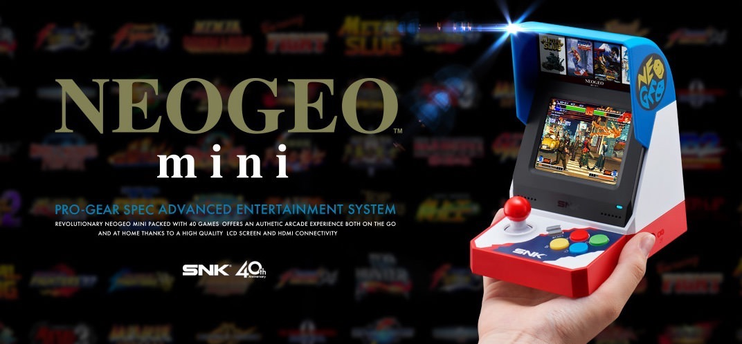 「NEOGEO mini」7月24日発売、Amazonなどで予約開始