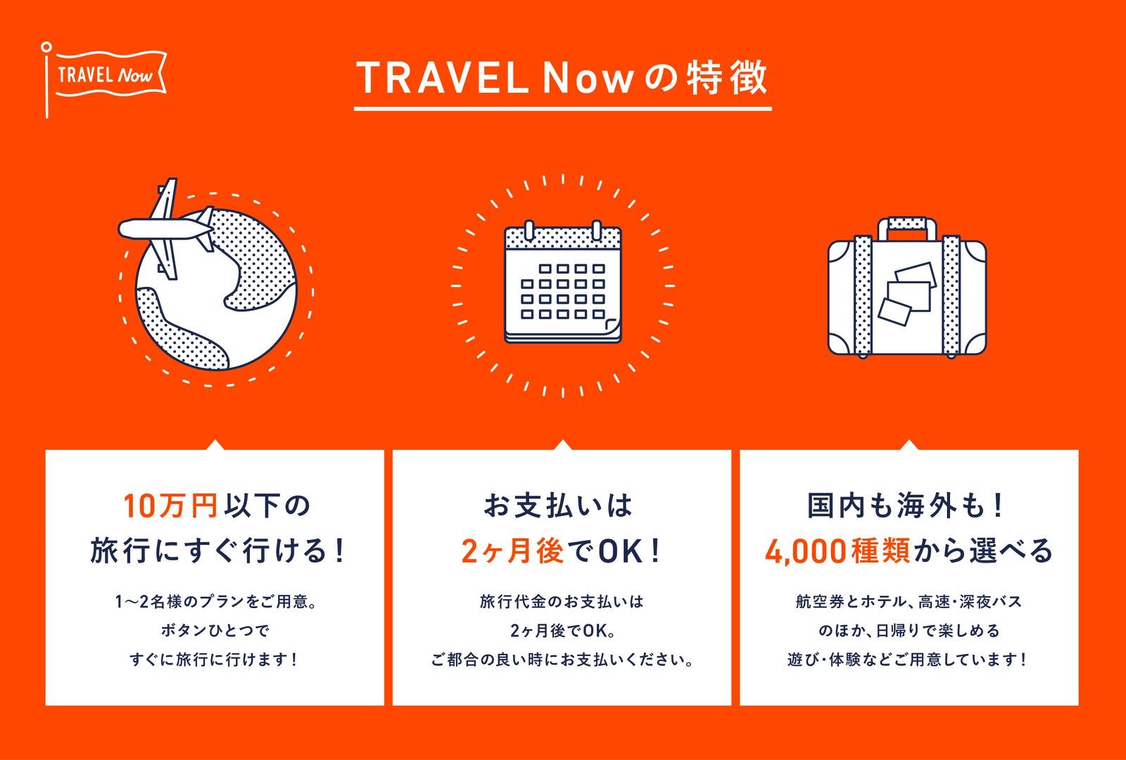 travel_key_02-1