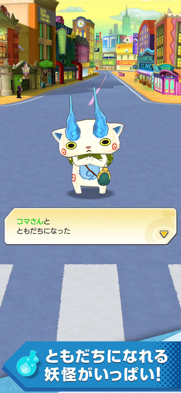 youkai-watch-world-3