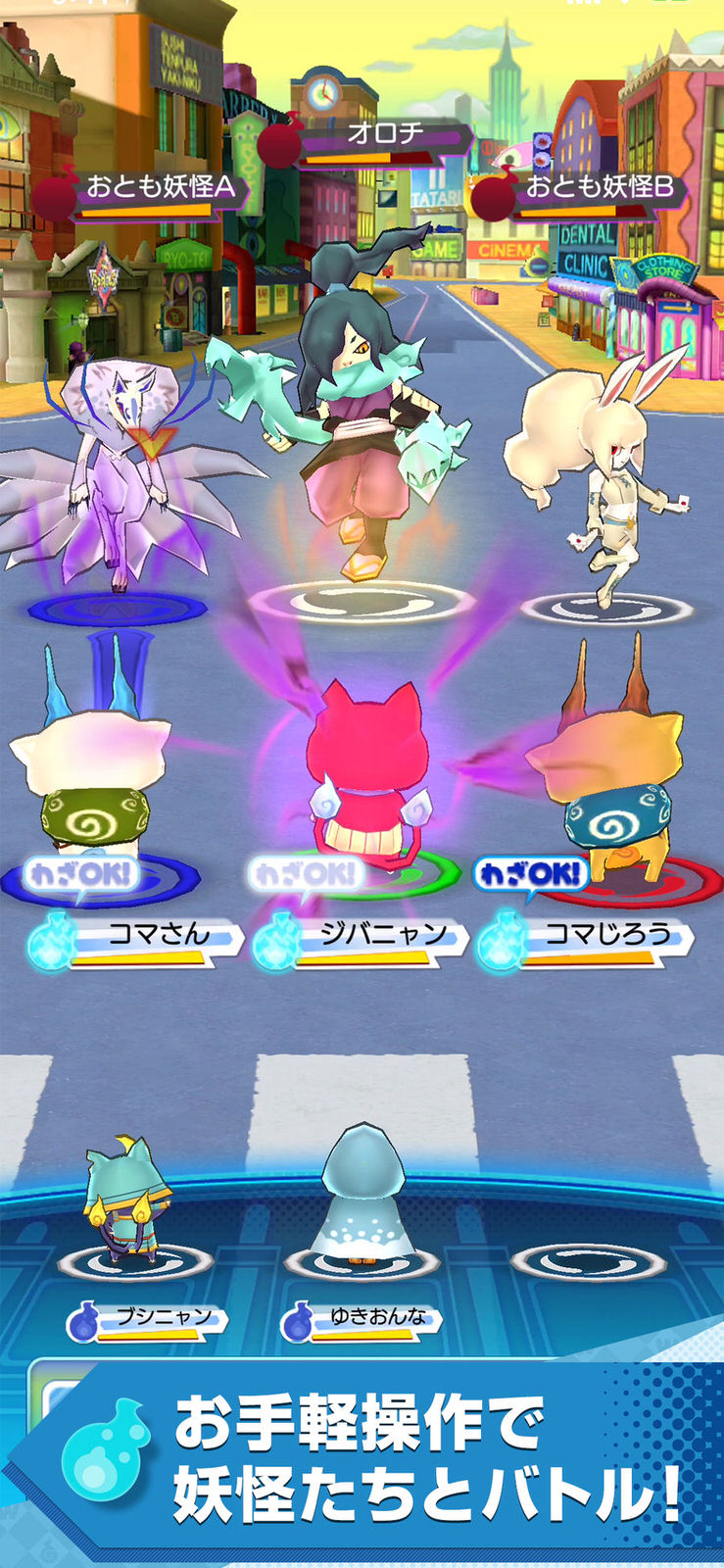 youkai-watch-world-4