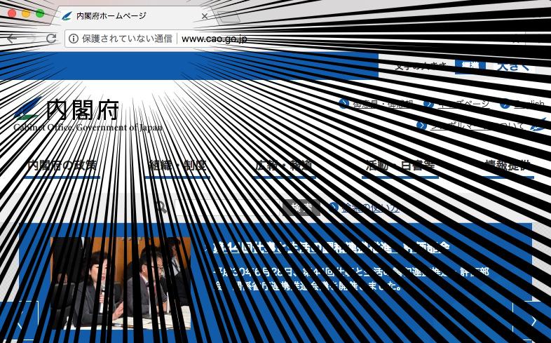 Chrome、すべてのHTTPサイトに「保護されていない通信」ラベルを表示開始