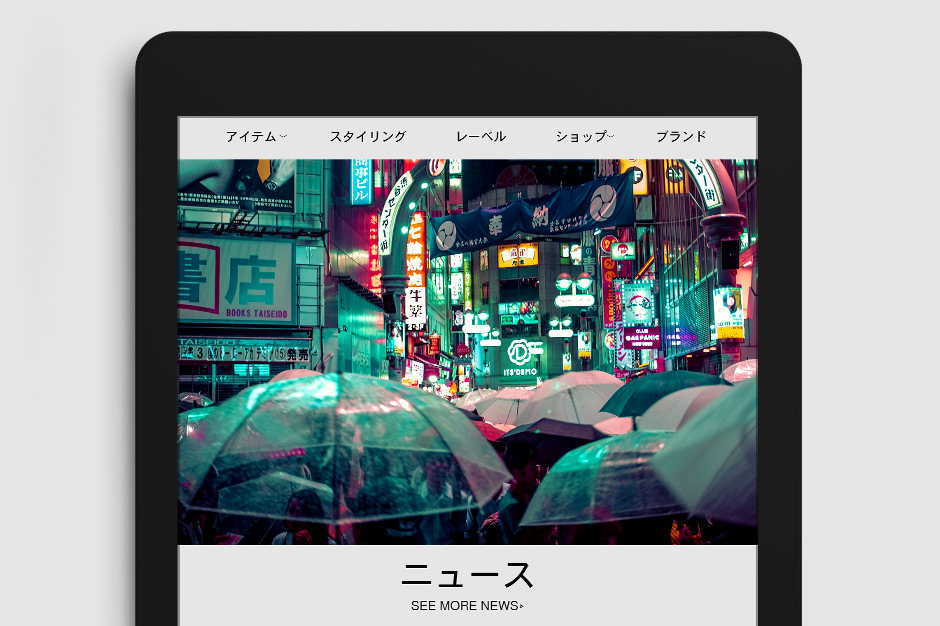 greatest-japanese-fonts-bundle-7