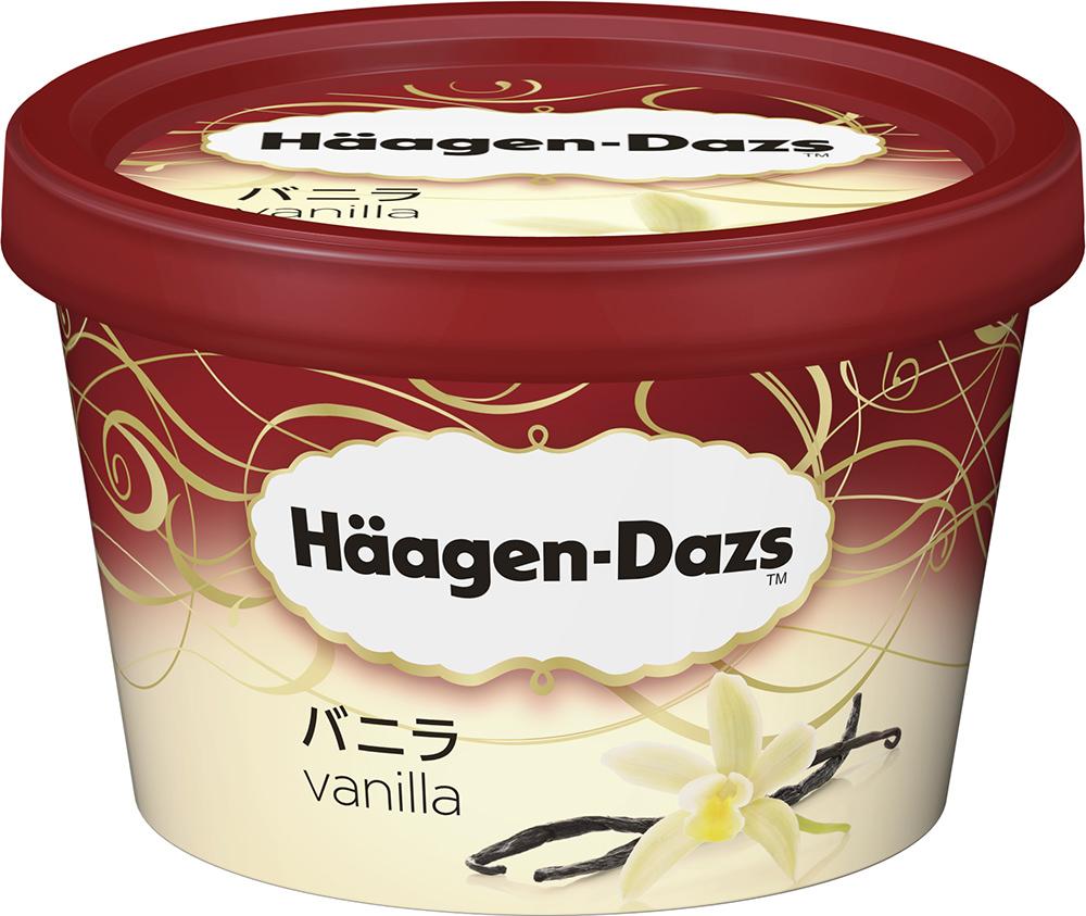 happyhaagen-3