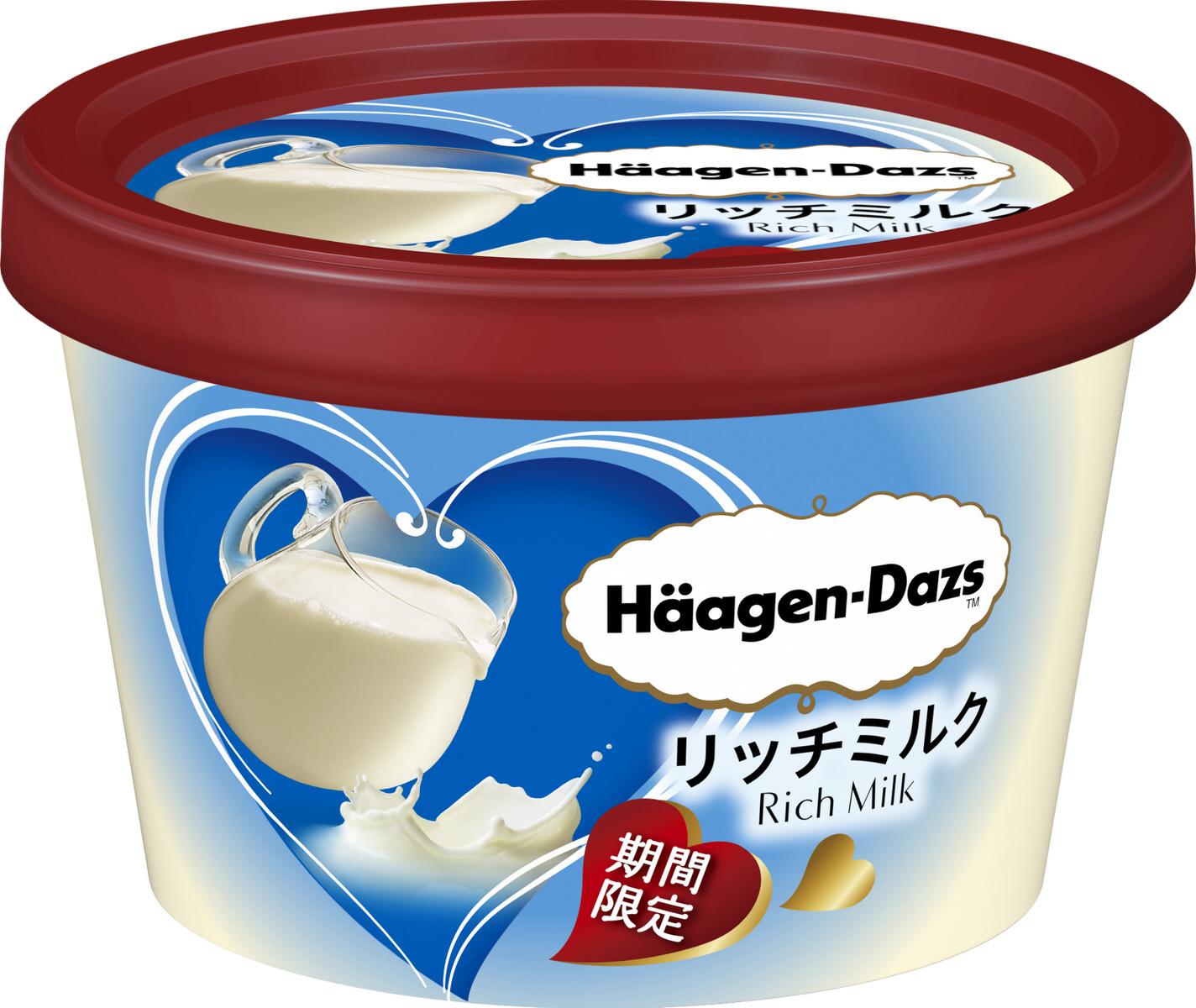 happyhaagen-4