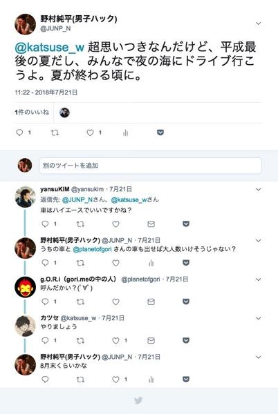 line-reply-6