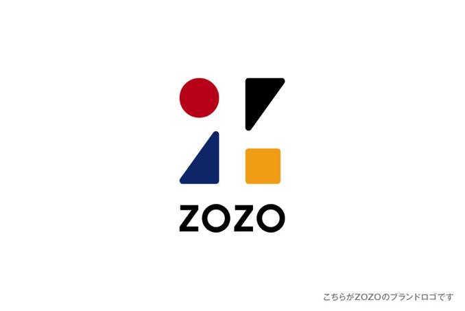 ZOZO、靴とブラジャーも販売へ「靴作りとブラ作りで革命起こしましょう」