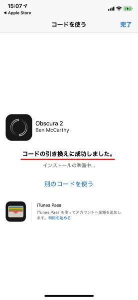 apple-store-obscura-2-4