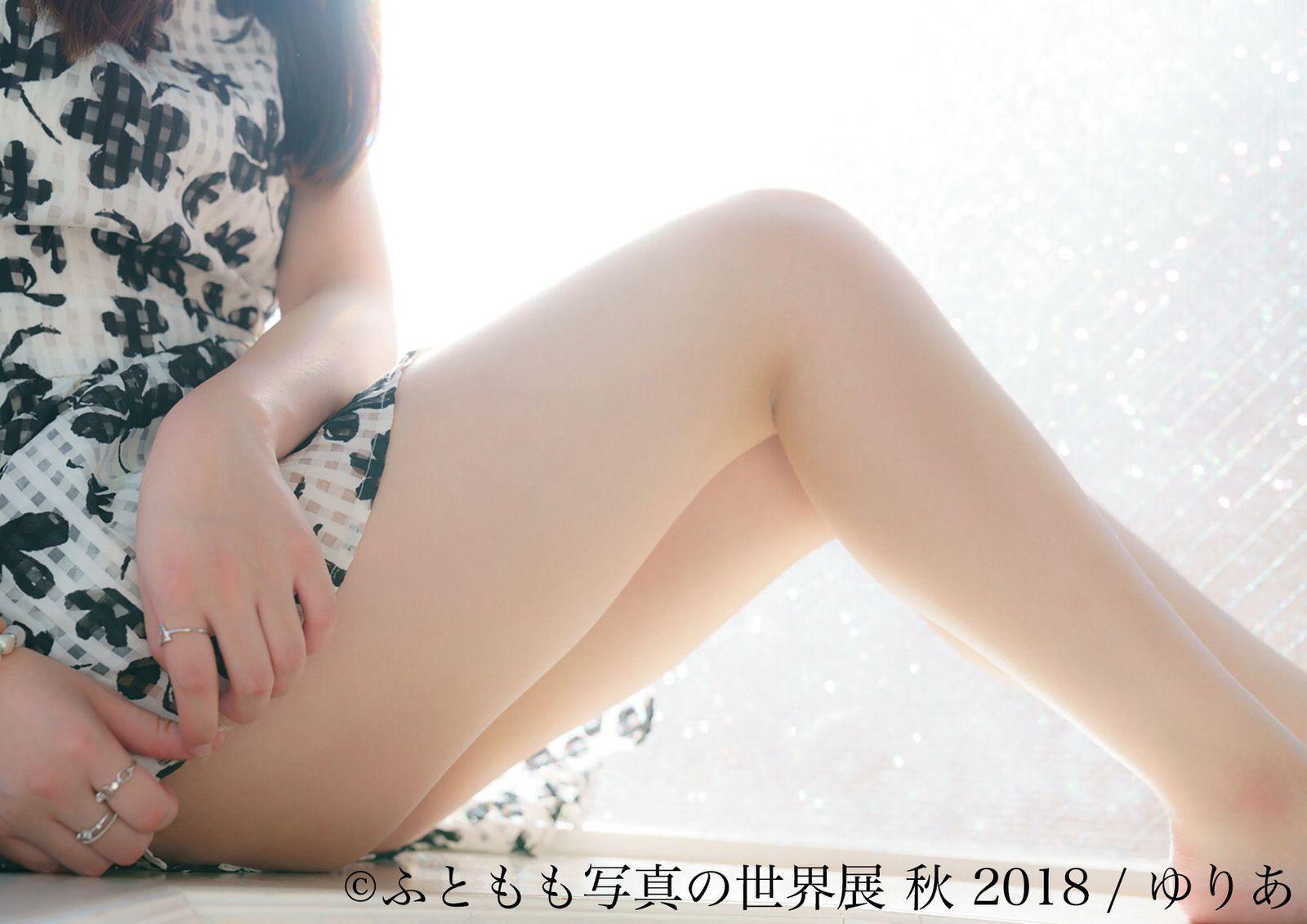 futomomo-2018-fall4