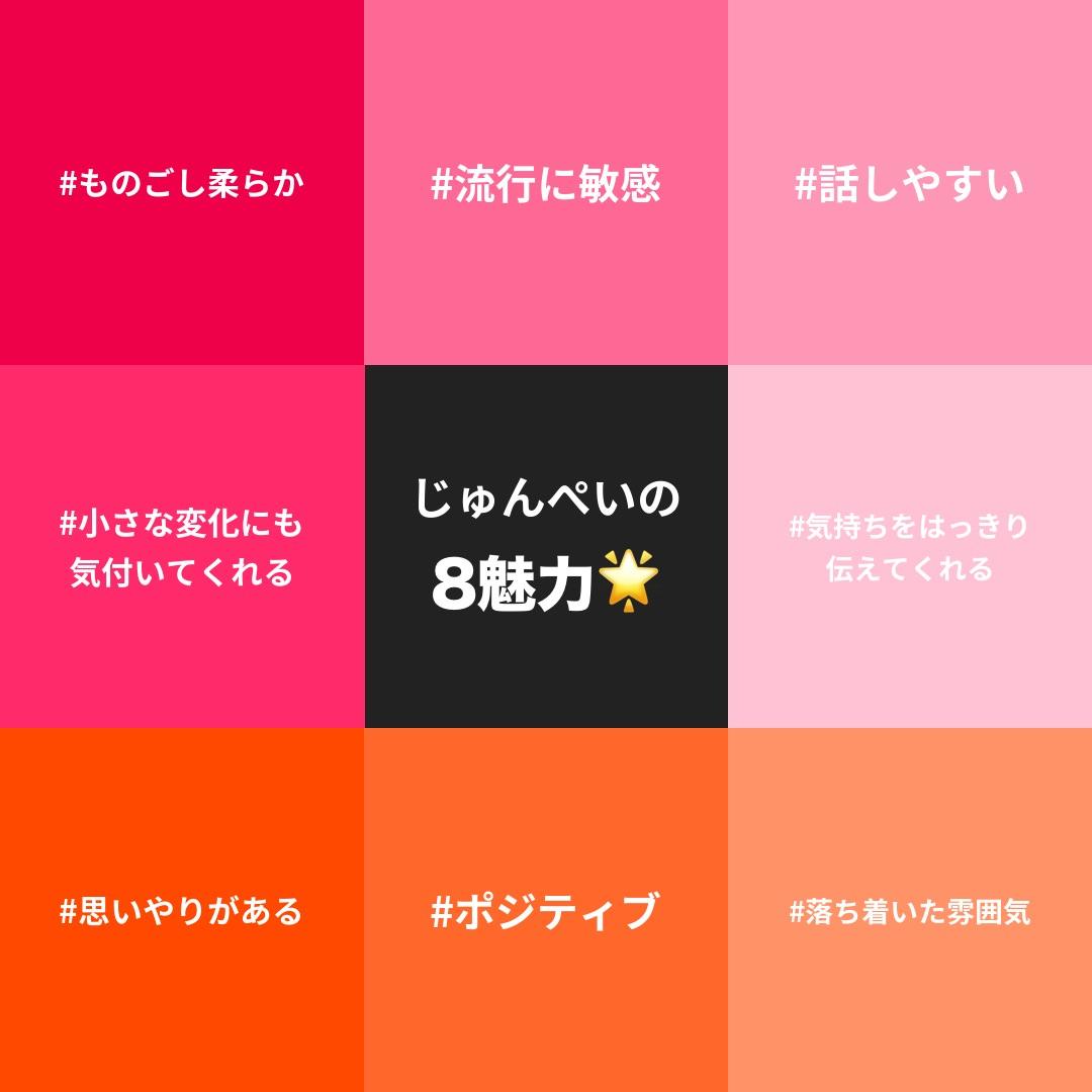 m-gram-2108-love-1