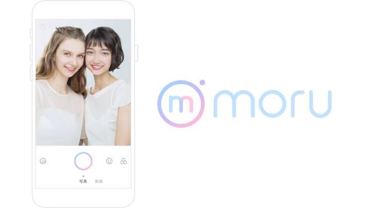 「すげー盛れる」最強の自撮りアプリは『moru』に、プリントシール機のフリューが開発