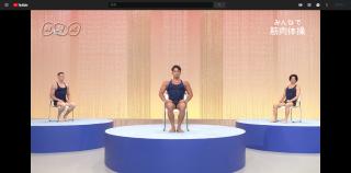 みんなで筋肉体操「腹筋」が公開、「めっちゃ効く」「5分で限界まで追い込まれた」と反響