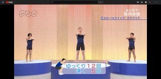 「限界まで追い込みきります」みんなで筋肉体操、第3回「スクワット」はイケメン庭師・村雨辰剛さんがセンター