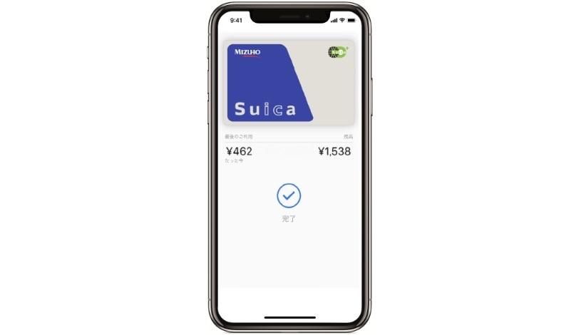 「青いSuica」誕生、iPhoneでみずほ銀行から直接チャージできる「Mizuho Suica」