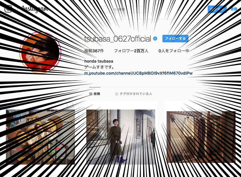 本田翼、YouTubeにゲーム実況チャンネル「ほんだのばいく」を開設 ファンから歓喜の声続出