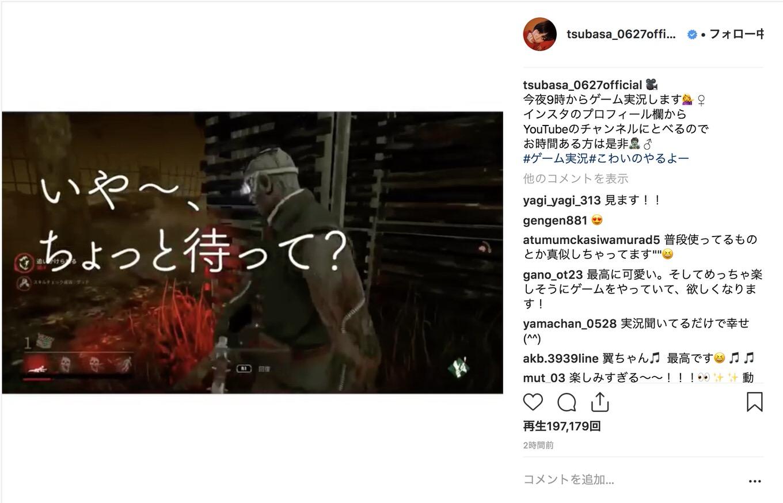 本田翼、YouTube生配信を予告「今夜9時からゲーム実況します」「こわいのやるよー」