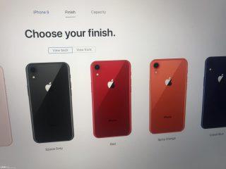 「iPhone 9」の新色にスパイシーオレンジ、コバルトブルー追加?公式サイトの画像流出か