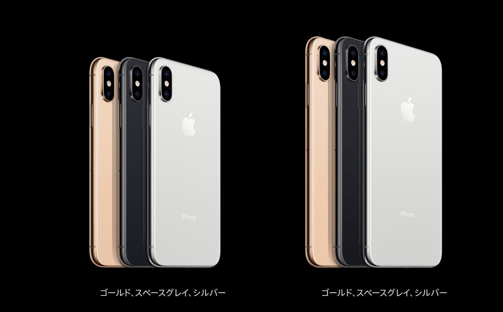iPhone-xs-15