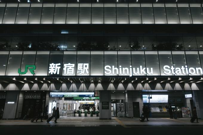 JR東日本、台風24号接近で首都圏で夕方以降運転見合わせ 京急も21時頃から運転見合わせの可能性