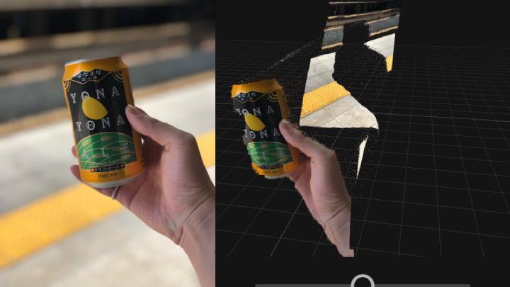 iPhoneのポートレートモード写真「撮影後に光源を足せる」と話題、利用するアプリは「Focus」