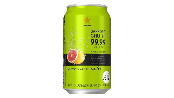sapporo-9999-1