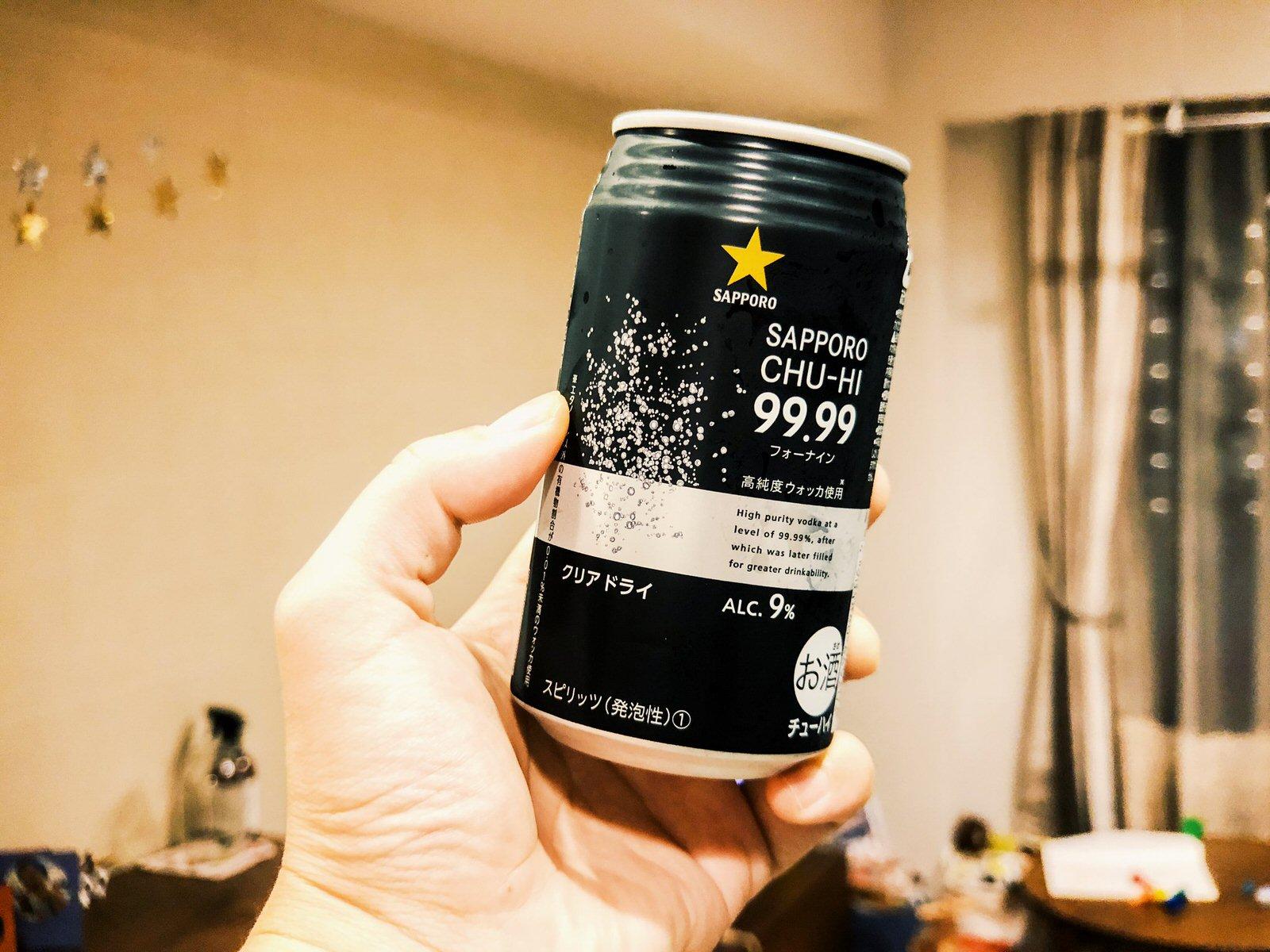 缶チューハイ「99.99」が飲みやすくてヤバい!「アルコール度数9%の水」「ストロング系を淘汰しそう」と話題
