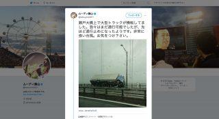 【動画&画像】台風21号、各地で被害報告「屋根ぶっ飛んだ」「ビル崩れてる」「車浮いてる」
