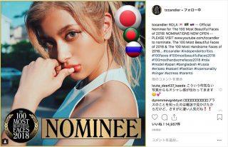 ローラ、「世界で最も美しい顔100人」にノミネート 篠崎愛や石原さとみも候補者に